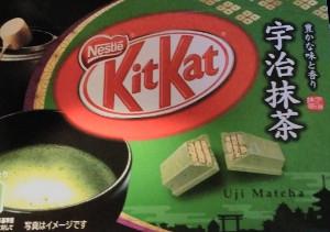 La prononciation des mots étrangers en japonais